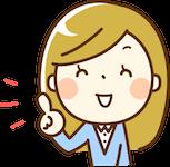 kuchikomi_good1